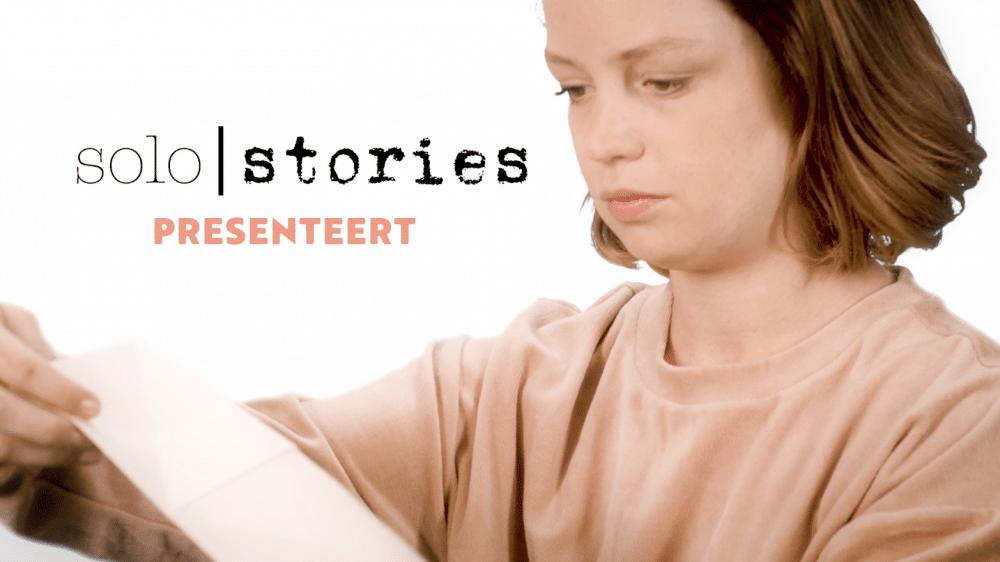 Emma wil leven | Trailer
